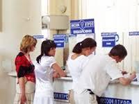 Оплата на почте при получении